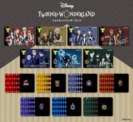 『ツイステッドワンダーランド』のTカードが登場!各寮イメージのスライドカードケースも2