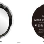 『ツイステッドワンダーランド』のTカードが登場!各寮イメージのスライドカードケースも3