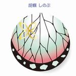 『鬼滅の刃』 × JR九州、限定きっぷや特製弁当、オリジナルグッズ第2弾が発売中!2