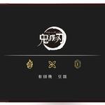 『鬼滅の刃』 × JR九州、限定きっぷや特製弁当、オリジナルグッズ第2弾が発売中!6