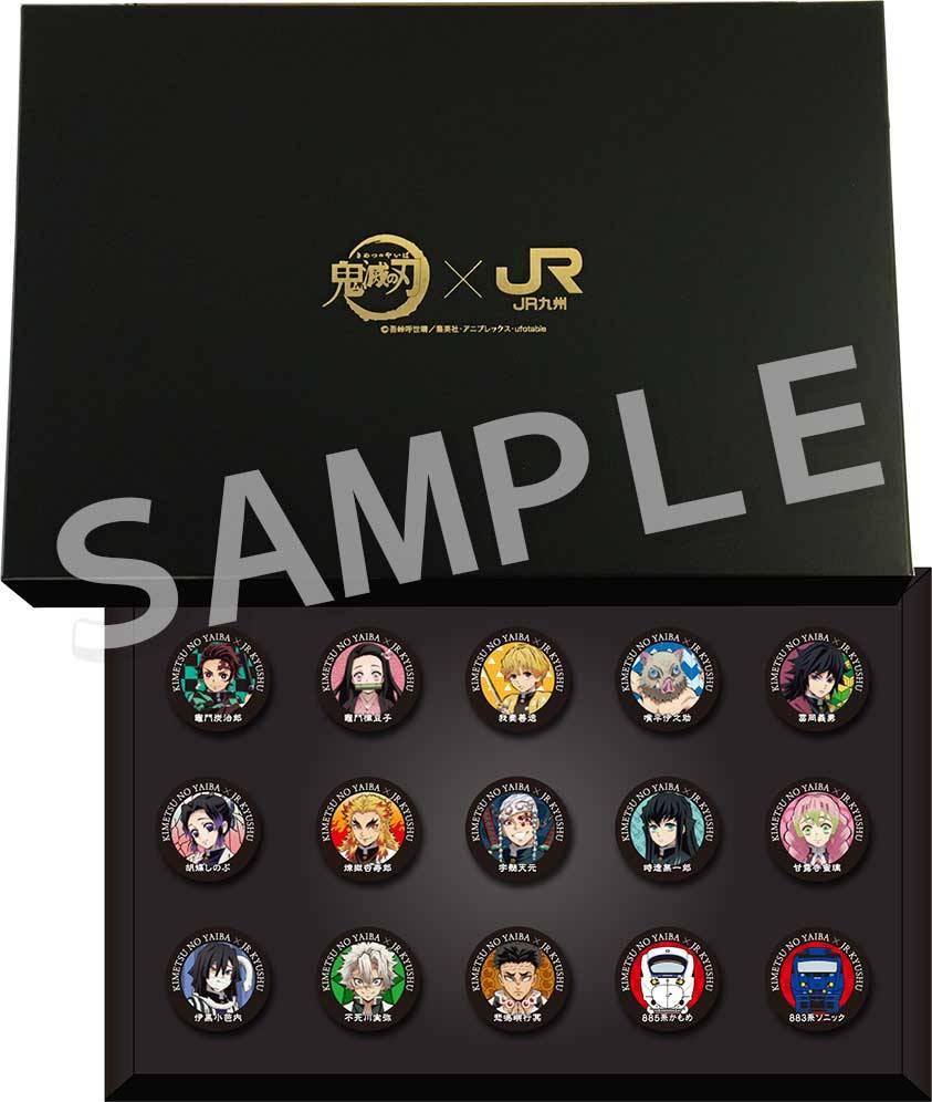 『鬼滅の刃』 × JR九州、限定きっぷや特製弁当、オリジナルグッズ第2弾が発売中!7
