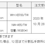 ワイヤレスステレオヘッドセット WH-XB700 『ディズニー ツイステッドワンダーランド』 Edition