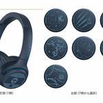 ワイヤレスステレオヘッドセット WH-XB700 『ディズニー ツイステッドワンダーランド』 Edition3