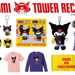 「クロミ × TOWER RECORDS」コラボグッズ