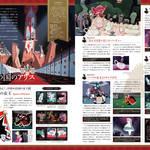 『ディズニー ツイステッドワンダーランド』FAN BOOK3