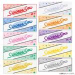 『サクセス荘2&mini』ふりかえり上映会2開催! グッズ&Blu-ray BOX・DVD BOXも登場06