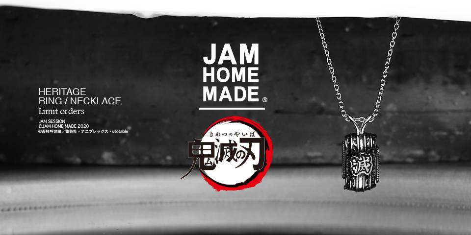 『鬼滅の刃 JAM HOME MADE ヘリテイジリング』