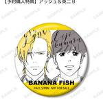 『BANANA FISH』lette-graphグッズ3