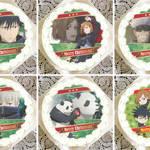『呪術廻戦』2020クリスマスケーキ