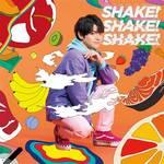 内田雄馬 7th Single「SHAKE!SHAKE!SHAKE!」画像