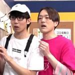 『サクセス荘2mini』#08髙木俊、有澤樟太郎、玉城裕規03
