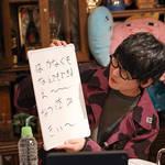 『大王グループ生特番~おしのびバカンス~』花江夏樹さん、江口拓也さんのオフィシャルインタビューが到着