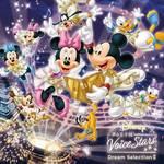 「Disney 声の王子様 Voice Stars Dream Selection Ⅲ」2