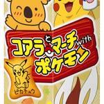 コアラとマーチwithポケモン<チーズケーキ モーモーミルク風>