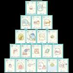 年末年始限定『すみっコぐらし』カードゲームセット