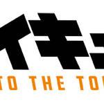 『ハイキュー!! TO THE TOP』作品イメージのキャリーケース
