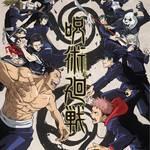 『呪術廻戦』キービジュアル第3弾&新キャスト