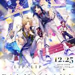 映画「LIP×LIP」キービジュアル第2弾