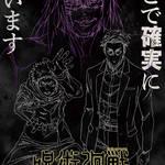 ニメ『呪術廻戦』第13話「また明日」場面写真&あらすじ