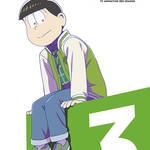 今回の配信を収録したBlu-ray第3巻は2021年2月発売!