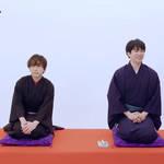 伊東健人&中島ヨシキの貴重なオフショットも…BL×落語『僕ら的には理想の落語』先行カット公開!