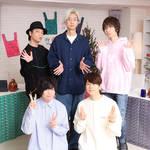 『大王グループ生特番~クリスマスパーティー~』配信後インタビュー