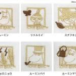 ムーミン_プチ刺繍サービス_マスク
