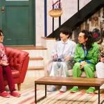 『サクセス荘3』第1回あらすじ&場面写真をUP!写真03