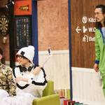 『サクセス荘3』第1回あらすじ&場面写真をUP!写真07