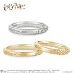 『ハリー・ポッター』リング(指輪)が予約受付中!ハリー、シリウス、スネイプの3種類!4
