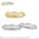 『ハリー・ポッター』リング(指輪)が予約受付中!ハリー、シリウス、スネイプの3種類!5