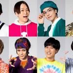『サクセス荘3』衣装ビジュアルと主題歌が解禁!