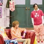 『サクセス荘3』第2回あらすじ&場面写真をUP!写真03