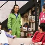『サクセス荘3』第2回あらすじ&場面写真をUP!写真05