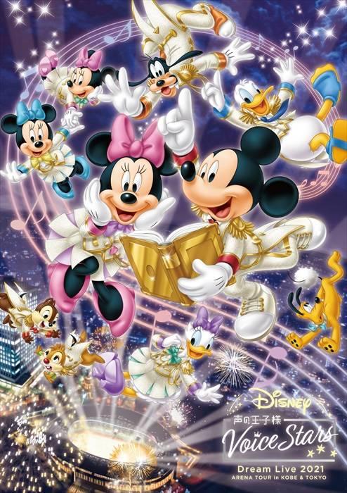『Disney 声の王子様』総勢13名のキャストビジュアル解禁