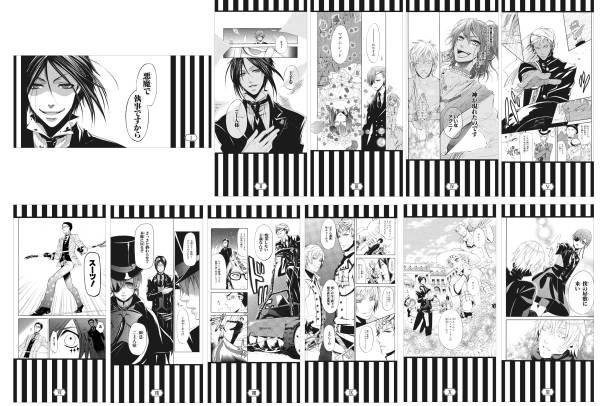 『黒執事』15周年 コミックフェア第一弾