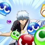 『ぷよぷよ!!クエスト』×『銀魂』がコラボ中!銀さんがシェゾのコスプレも!?3