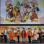 浪川大輔、KENNら豪華声優陣9名が集結!『めいこい』オンラインイベント速報写真&レポート到着!