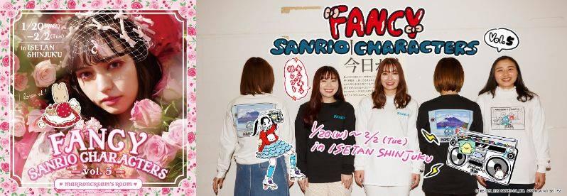 伊勢丹新宿店×サンリオ イベント
