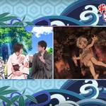『半妖の夜叉姫』特別番組「半妖の夜叉姫 丸わかりスペシャル!」