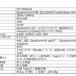 """『鬼滅の刃』""""柱モデル""""のワイヤレスイヤホンが予約開始!4"""