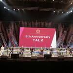『アイドリッシュセブン』5周年記念イベント、オフィシャルレポートが到着!5