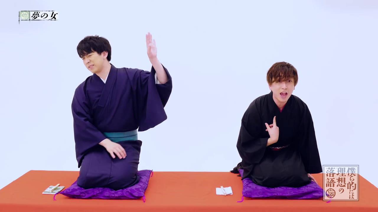 BL×落語『僕ら的には理想の落語』第5話の先行カット公開!5