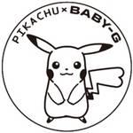ピカチュウ×BABY-G