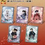 「『半妖の夜叉姫』コレクション」A賞:選べるアクリルボード(全5種)