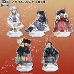「『半妖の夜叉姫』コレクション」B賞:アクリルスタンド(全5種)