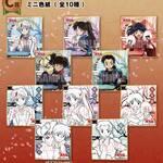 C賞:ミニ色紙(全10種)