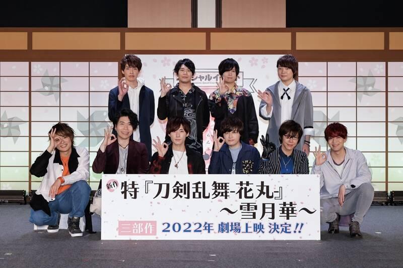 ▲後列左より)田丸さん、古川さん、斉藤さん、高梨さん 前列左より)濱さん、新垣さん、増田さん、市来さん、佐藤さん、石川さん