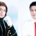 北陸新幹線 役・丸ノ内線役 :渡辺コウジ