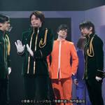 『青春-AOHARU-鉄道』4~九州遠征異常あり~5